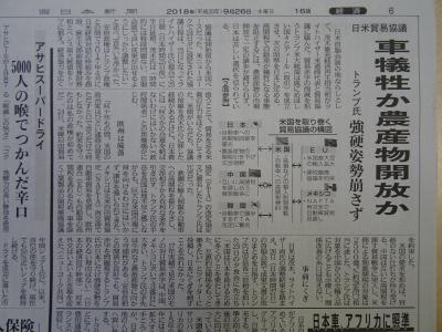 9/26新聞�