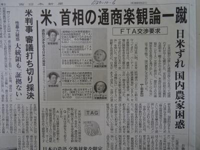 新聞10/6�