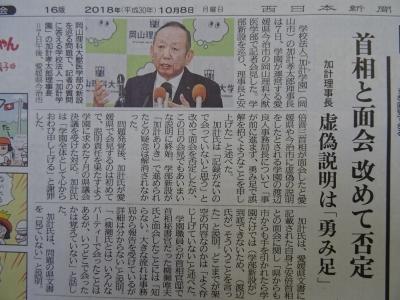 新聞10/8�