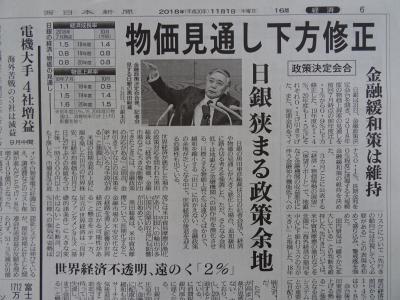 新聞11/1�