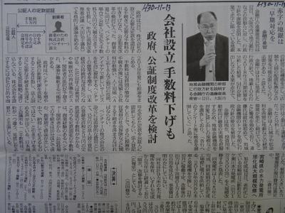 11/13新聞�