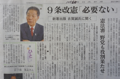 10/6新聞