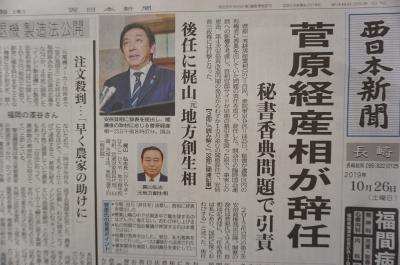 10/26新聞�