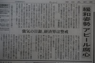 11/1西日本新聞