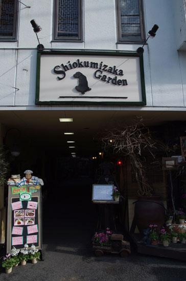 11.1.30_横浜オフ会2-19