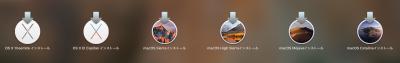 macOSのインストールディスク作成