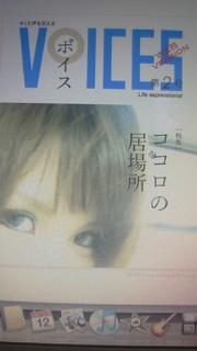 NEC_0561.jpg