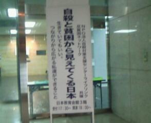 NEC_1044.jpg