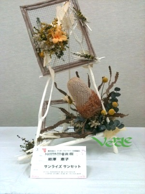 iwasawa.jpg