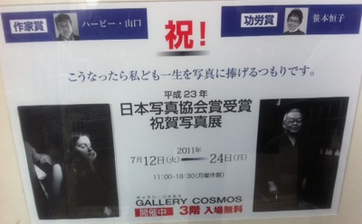 photo15.jpg