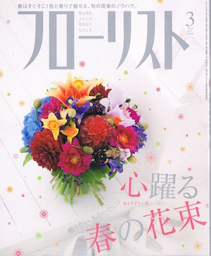 florist201303.jpg