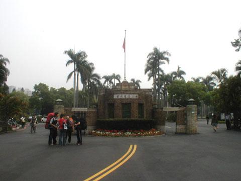 台湾大学の正門