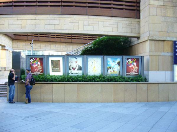 東京国際映画祭1