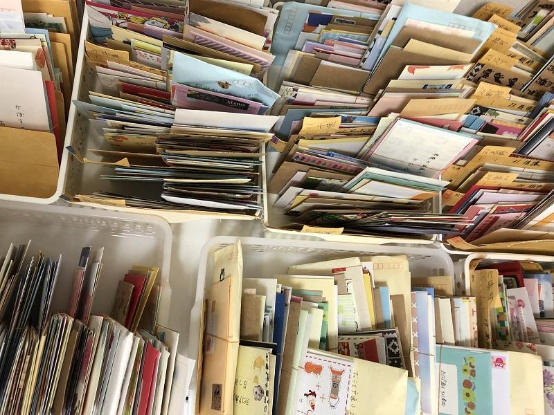 お手紙がたくさん届いています