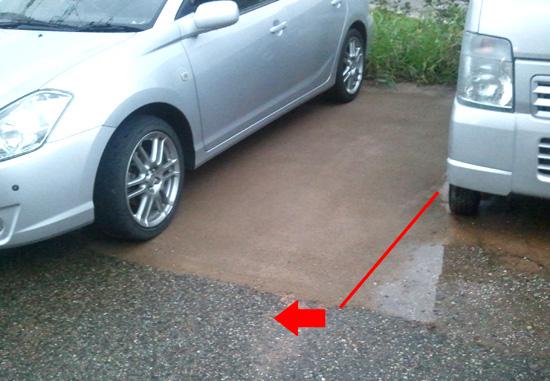 固まる土 駐車場での使用例