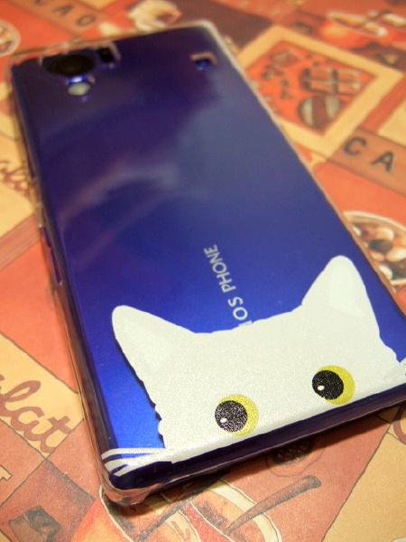 INFOBARA02の猫のカバー