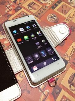 HTL22【ケース de ばっちり!スマートフォン写真2】手帳型レザーケース2
