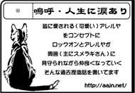 03_gundam_20110828.jpg