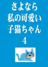 inoueizumihyo1-4.jpg