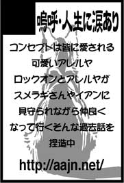 COMICCITY12HARU.jpg