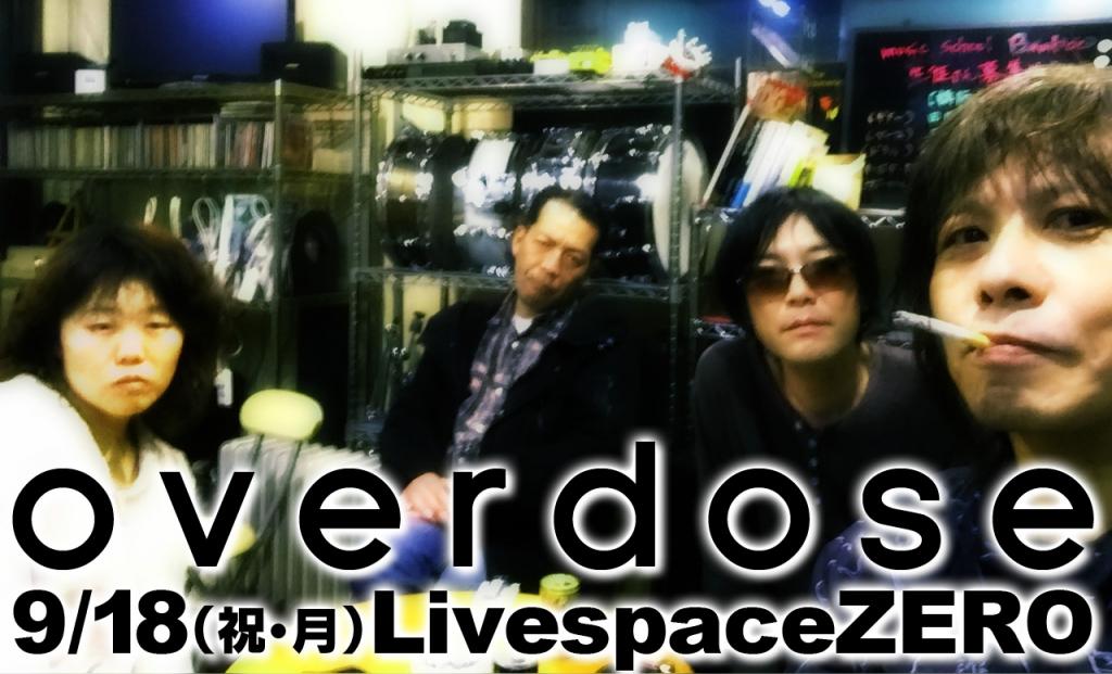 overdose 9/18 ZERO