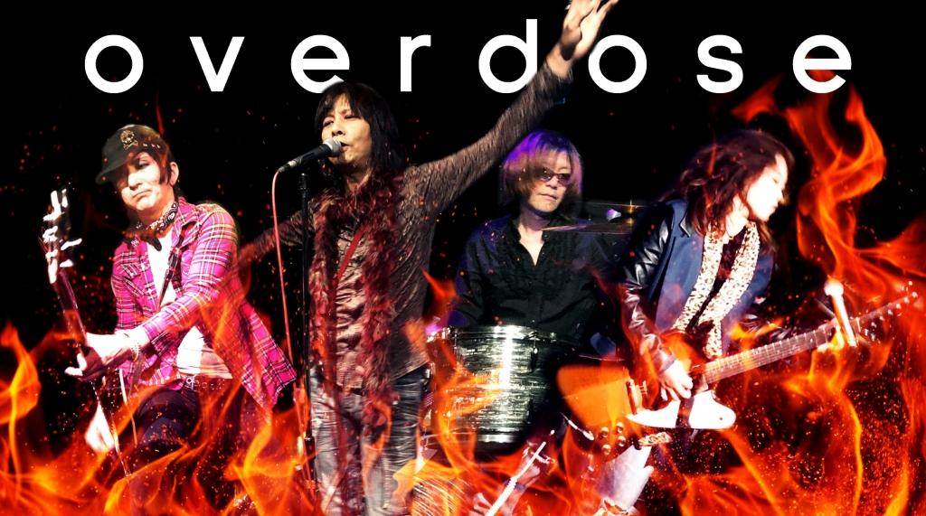 overdoseライブ