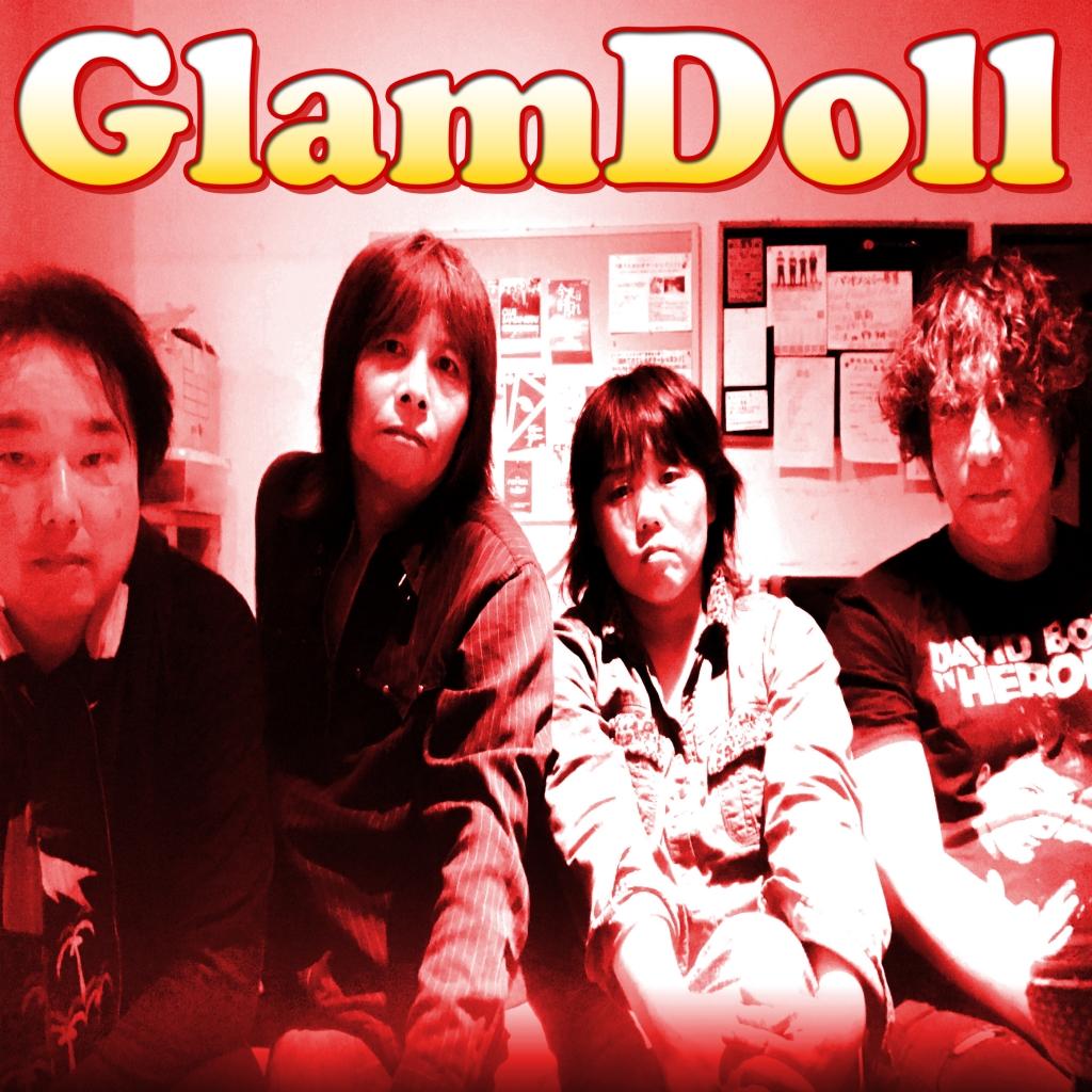 GlamDoll