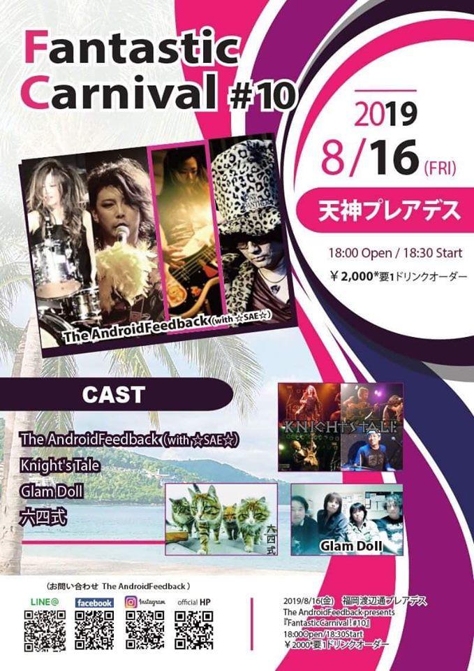 FantasticCarnival#10