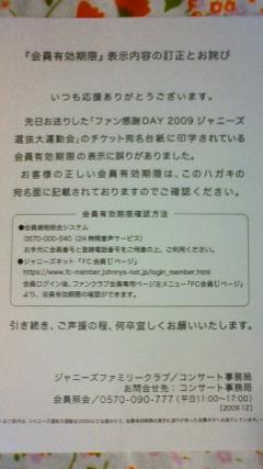 NEC_1494.jpg