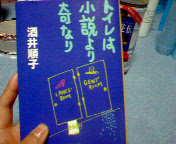 NEC_0182.jpg