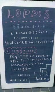 2011-08-07 12.20.57.jpg