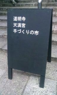 2011-09-18 11.00.54.jpg