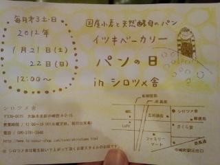 120118_201341_ed.jpg