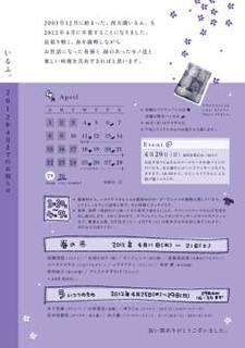 d34d188f.jpg