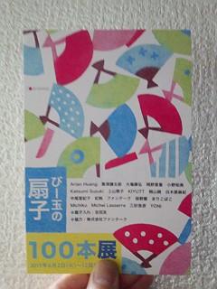 150519_002119_ed.jpg