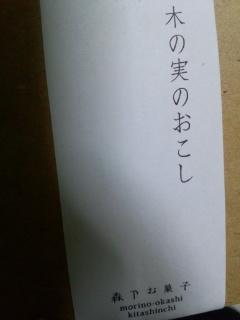 151228_231931.jpg