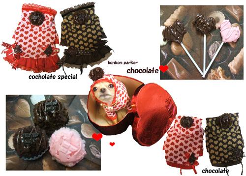 de02チョコレート