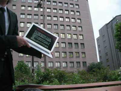 ストリートゼミ「国連とサミット」