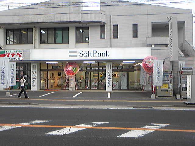 ソフトバンク谷山店