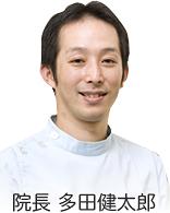 不妊治療、整体、カイロプラクティック多田健太郎