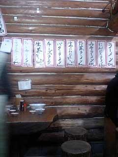 丸太小屋2