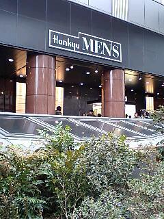 阪急百貨店 梅田 メンズ館オープン