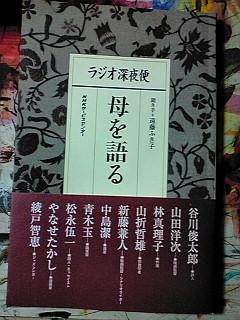 20090921215739.jpg