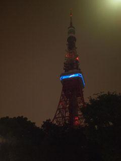 くらいタワー.jpg