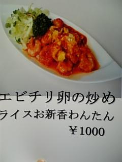 091129_231825.jpg
