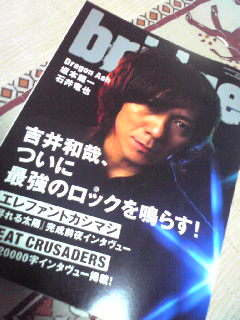 Bridge vol.59