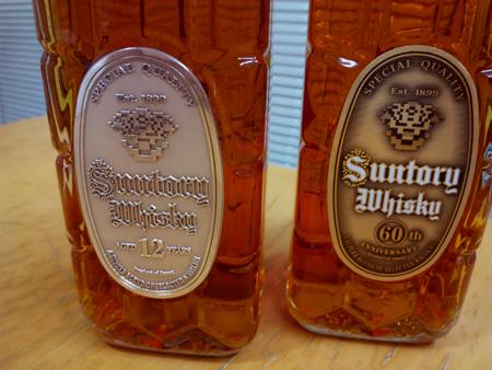 14ウィスキー、Suntory 特別な角瓶12年物