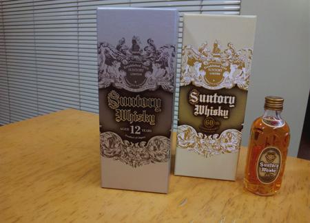 11ウィスキー、Suntory 特別な角瓶12年物