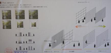 805東海大.3年設計課題「交響建築」.JPG