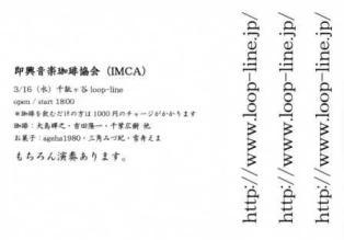 珈琲会 web0001.jpg